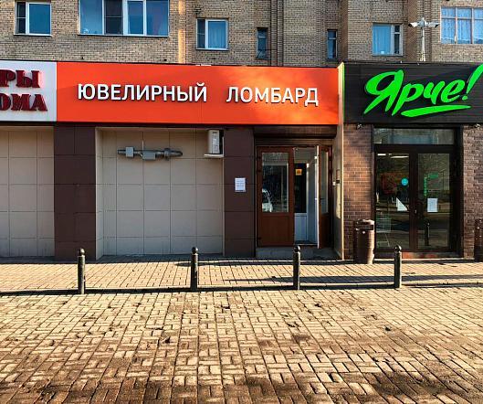 Ломбард на курском вокзале москва деньги под залог птс в зао